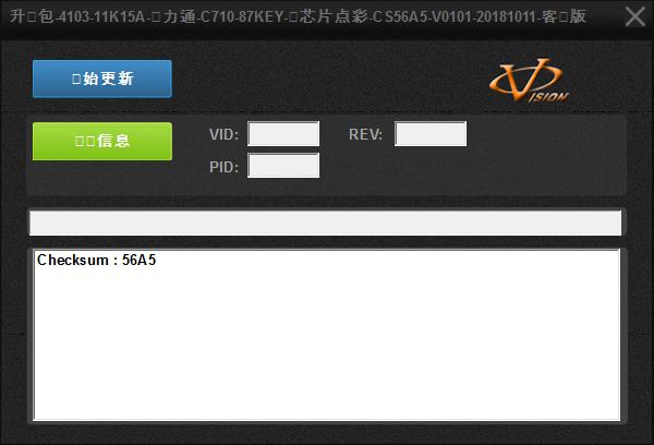 c710-1.jpg.png
