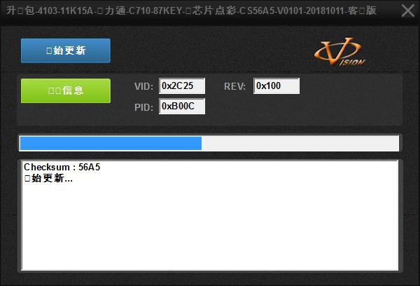 c710-2.jpg.png