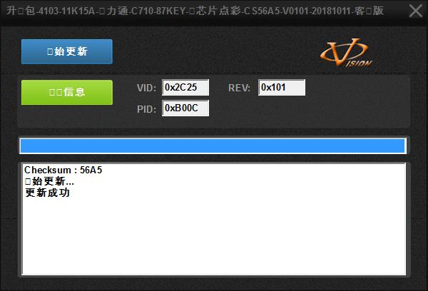 c710-3.jpg.png