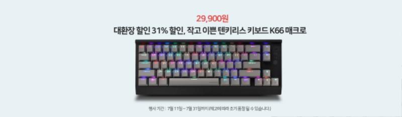 2400x700-k66.jpg